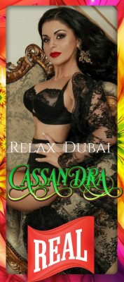 CASSANDRA 971557647264, Escorts.cm escort, Bisexual Escorts.cm Escorts