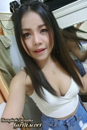 Ngam, Escorts.cm escort, OWO Escorts.cm Escorts – Oral Without A Condom