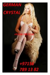 GERMAN BLONDE GFE - MISTRESS 0567891382